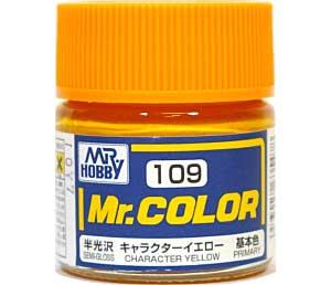 キャラクターイエロー (半光沢) (C-109)塗料(GSIクレオスMr.カラーNo.C-109)商品画像