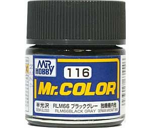 RLM66 ブラックグレー (半光沢) (C-116)塗料(GSIクレオスMr.カラーNo.C-116)商品画像