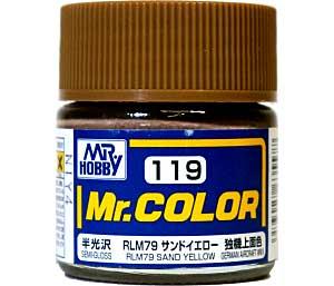 RLM79 サンドイエロー (半光沢) (C-119)塗料(GSIクレオスMr.カラーNo.C-119)商品画像