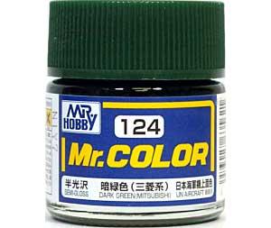 暗緑色 (三菱系) (半光沢) (C-124)塗料(GSIクレオスMr.カラーNo.C-124)商品画像