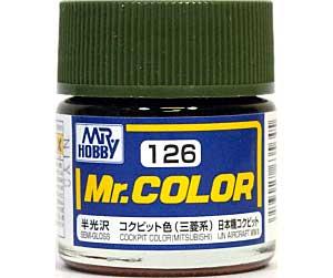 コクピット色 (三菱系) (半光沢) (C-126)塗料(GSIクレオスMr.カラーNo.C-126)商品画像