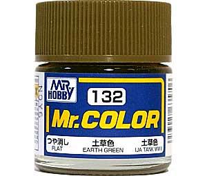 土草色 (つや消し) (C-132)塗料(GSIクレオスMr.カラーNo.C-132)商品画像