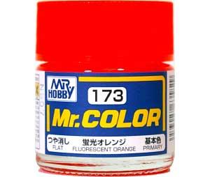 蛍光オレンジ (つや消し) (C-173)塗料(GSIクレオスMr.カラーNo.C-173)商品画像