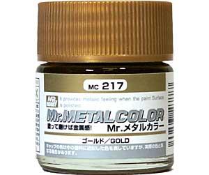 ゴールド (メタリック)塗料(GSIクレオスMr.メタルカラーNo.MC-217)商品画像