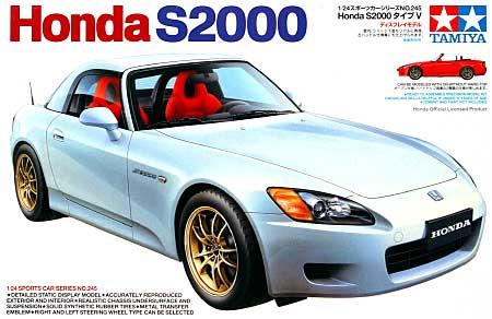 ホンダ S2000 タイプVプラモデル(タミヤ1/24 スポーツカーシリーズNo.245)商品画像