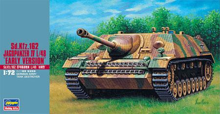 Sd.kfz.162 4号駆逐戦車 L/48 初期型プラモデル(ハセガワ1/72 ミニボックスシリーズNo.MT049)商品画像
