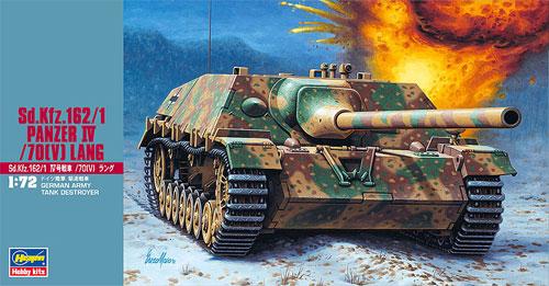 Sd.kfz.162/1 4号戦車 /70(V) ラングプラモデル(ハセガワ1/72 ミニボックスシリーズNo.MT050)商品画像