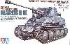 ドイツ対戦車自走砲 マーダー 3 (7.62cm Pak36搭載型)
