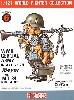 ドイツ陸軍歩兵 マイヤー / MG34機関銃