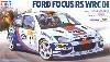 フォード フォーカス RS WRC 01