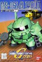 バンダイSDガンダム GジェネレーションFザク 2 (フル装備型)