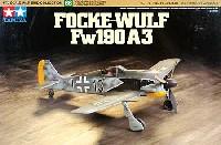 タミヤ1/72 ウォーバードコレクションフォッケウルフ Fw190A-3