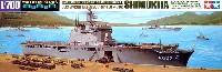 タミヤ1/700 ウォーターラインシリーズ海上自衛隊輸送艦 LST-4002 しもきた