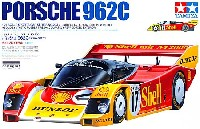 ポルシェ 962C (シェルカラー)