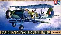 タミヤ1/48 傑作機シリーズフェアリー ソードフィッシュ Mk.1 (クリアーエディション)