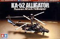 タミヤ1/72 ウォーバードコレクションカモフ Ka-52 アリゲーター