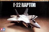 タミヤ1/72 ウォーバードコレクションF-22 ラプター