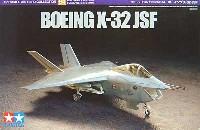 タミヤ1/72 ウォーバードコレクションボーイング X-32 JSF