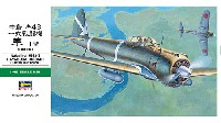 ハセガワ1/48 飛行機 JTシリーズ中島 キ43 一式戦闘機 隼 1型