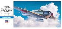 ハセガワ1/72 飛行機 Dシリーズ三菱 A6M5c 零式艦上戦闘機 52型丙