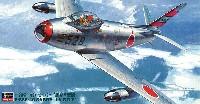 ハセガワ1/48 飛行機 PTシリーズF-86F-40 セイバー 航空自衛隊