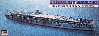 ハセガワ1/700 ウォーターラインシリーズ スーパーディテール日本海軍 航空母艦 加賀 スーパーデティール