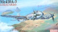 ファインモールド1/72 航空機メッサーシュミット Me410A-3 (偵察機型)