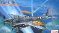 ファインモールド1/72 航空機メッサーシュミット Me410B-1 (夜間爆撃型)