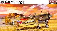 ファインモールド1/48 日本陸海軍 航空機陸軍一式戦闘機 隼3型 甲