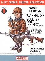 ファインモールド1/12 ワールドファイターコレクションドイツ武装親衛隊兵士 ルドルフ突撃兵 / ZB-26軽機関銃