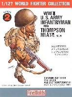 ファインモールド1/12 ワールドファイターコレクションアメリカ陸軍歩兵 ロジャース軍曹 / トンプソンM1A1