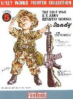 ファインモールド1/12 ワールドファイターコレクションアメリカ陸軍女性兵士 (湾岸戦争) サンディ / コルトM16A2