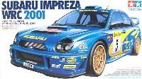 タミヤ1/24 スポーツカーシリーズスバル インプレッサ WRC 2001