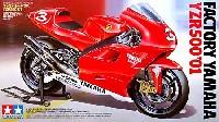 タミヤ1/12 オートバイシリーズファクトリーヤマハ YZR500 '01