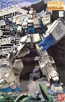 バンダイMASTER GRADE (マスターグレード)RX-79(G)Ez-8 ガンダム イージーエイト