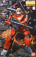 バンダイMG (マスターグレード)RX-77-2 ガンキャノン