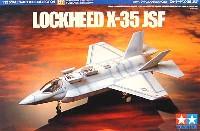 タミヤ1/72 ウォーバードコレクションロッキード X-35 JSF