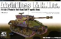 アキリーズ Mk.2c 駆逐戦車