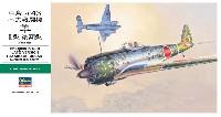 ハセガワ1/48 飛行機 JTシリーズ中島 キ43 一式戦闘機 隼 2型 後期型