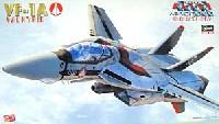ハセガワ1/72 マクロスシリーズVF-1A バルキリー (劇場版)