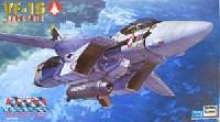 ハセガワ1/72 マクロスシリーズVF-1S バルキリー (劇場版)