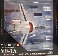 完全変形マクロス VF-1A 一条輝機