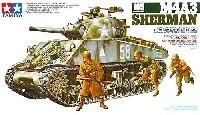 アメリカ M4A3 シャーマン 105mm榴弾砲搭載型 (突撃支援)