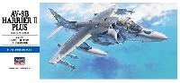 ハセガワ1/72 飛行機 DシリーズAV-8B ハリアー 2 プラス