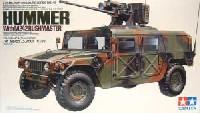 ハマー M242 ブッシュマスターキャリヤー