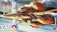 ハセガワ1/72 マクロスシリーズVF-1T スーパーオストリッチ
