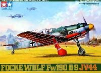 タミヤ1/48 傑作機シリーズフォッケウルフ Fw190D-9 JV44