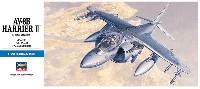 ハセガワ1/72 飛行機 DシリーズAV-8B ハリアー 2