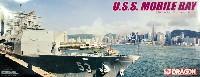 ドラゴン1/350 Modern Sea Power SeriesU.S.S. モービル・ベイ (CG-53)