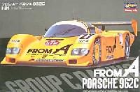 ハセガワ1/24 自動車 CCシリーズフロムエー ポルシェ 962C
